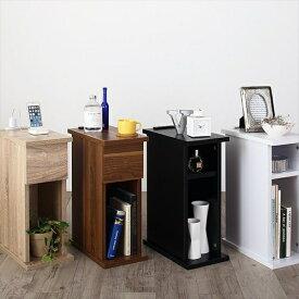 期間限定 コンセント・収納付きナイトテーブル espita エスピタ オープンタイプ W20  「家具 インテリア 収納家具 テーブル サイドテーブル ベッドサイドテーブル 木製」