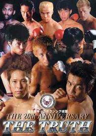 全日本キック THE 20th ANNIVERSARY[DVD] / スポーツ