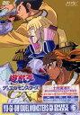 遊☆戯☆王 デュエルモンスターズGX DUEL BOX 6[DVD] / アニメ