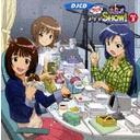 DJCD「ラジオdeアイマSHOW!」 Vol.2 [通常盤][CD] / ラジオCD (中村繪里子、落合祐里香、今井麻美、他)