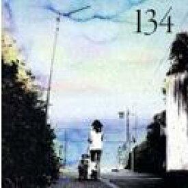 134号線[CD] / 千宝美