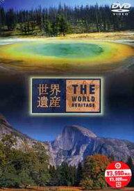 世界遺産 アメリカ編 2[DVD] / 趣味教養
