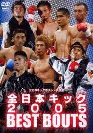 全日本KICK 2005[DVD] / 格闘技