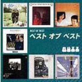 ベスト・オブ・ベスト・BUZZ[CD] / BUZZ