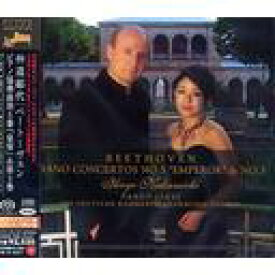 ベートーヴェン: ピアノ協奏曲第5番「皇帝」&第3番 [SACD Hybrid][SACD] / 仲道郁代(ピアノ)/パーヴォ・ヤルヴィ(指揮)/ドイツ・カンマーフィルハーモニー