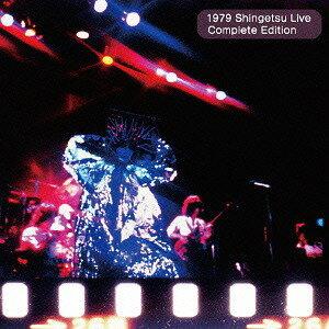 完全再現 新月 コンサート 1979[CD] / 新●月