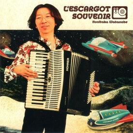 エスカルゴ・スーベニール -2ndプレス盤-[CD] / 渡辺邦孝