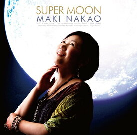 Super Moon[CD] / 中尾真喜
