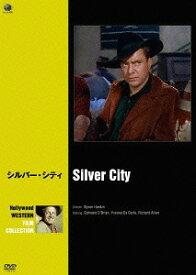 シルバー・シティ[DVD] / 洋画