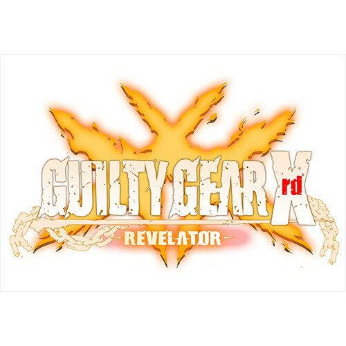 GUILTY GEAR Xrd -REVELATOR- [通常版][PS3] / ゲーム