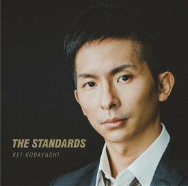 ザ・スタンダード[CD] / 小林桂
