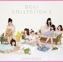 DOLL COLLECTION II [DVD付初回限定盤][CD] / 愛乙女★DOLL