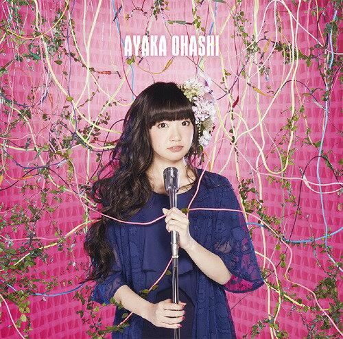 起動 〜Start Up!〜 [DVD付限定盤][CD] / 大橋彩香
