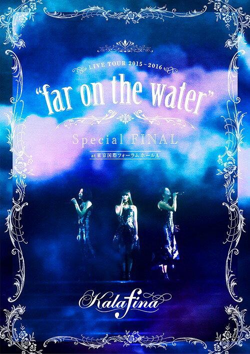 "Kalafina LIVE TOUR 2015〜2016""far on the water""Special Final@東京国際フォーラムホールA[DVD] / Kalafina"