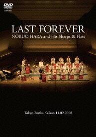 LAST FOREVER[DVD] / 原信夫とシャープス&フラッツ
