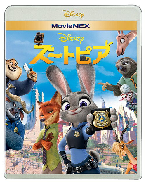 ズートピア MovieNEX [Blu-ray+DVD][Blu-ray] / ディズニー