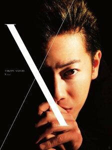 佐藤健 写真集+DVDブック X (ten)[本/雑誌] (単行本・ムック) / 〔黒瀬康之/撮影〕