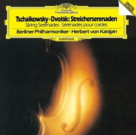 チャイコフスキー&ドヴォルザーク: 弦楽セレナード [SHM-CD][CD] / ヘルベルト・フォン・カラヤン (指揮)
