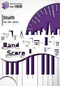 楽譜 StaRt by Mrs.GREEN APPLE (BAND SCORE PIECE1808)[本/雑誌] / フェアリー