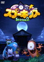 SPOOKIZ (スプーキッズ) SEASON2 Vol.2[DVD] / アニメ