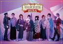 歌劇「明治東亰恋伽〜朧月の黒き猫〜」[DVD] / ミュージカル