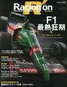 Racing on 484 (NEWS)[本/雑誌] / 三栄書房
