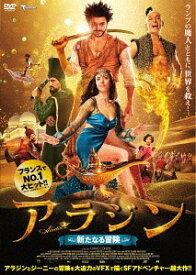 アラジン 〜新たなる冒険〜[DVD] / 洋画