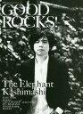 GOOD ROCKS! GOOD MUSIC CULTURE MAGAZINE Vol.77 【表紙】 エレファントカシマシ 【裏表紙】 Keishi Tana...