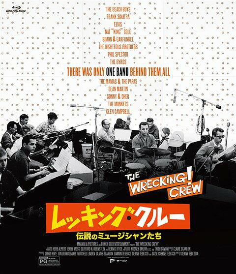レッキング・クルー 〜伝説のミュージシャンたち〜[Blu-ray] / 洋画