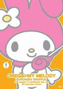 TVアニメ2ndシーズン『おねがいマイメロディ くるくるシャッフル! 』ぶる〜れい[Blu-ray] / アニメ