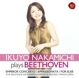プレイズ・ベートーヴェン [Blu-spec CD2][CD] / 仲道郁代 (ピアノ)
