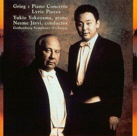 グリーグ: ピアノ協奏曲&抒情小曲集 [Blu-spec CD2][CD] / 横山幸雄 (ピアノ)