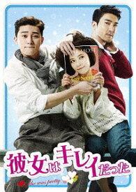 彼女はキレイだった DVD-BOX 2[DVD] / TVドラマ
