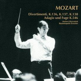 モーツァルト: ディヴェルティメント集 [UHQCD][CD] / ヘルベルト・ブロムシュテット (指揮)/シュターツカペレ・ドレスデン
