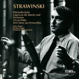 ストラヴィンスキー: バレエ音楽「プルチネルラ」 (1949)、ピアノと管弦楽のためのカプリッチョ (1949年版)、サーカス・ポルカ、ペトルーシュカからの3楽章 [UHQCD][CD] / ペーター・レーゼル (Pf)、ヘルベルト・ケーゲル (指揮)/ドレスデン・フィルハーモニー管弦楽団