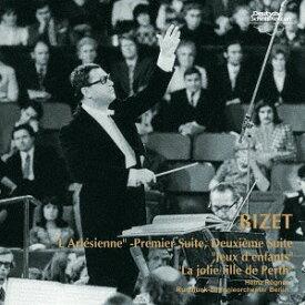 ビゼー: 「アルルの女」 [UHQCD][CD] / ハインツ・レーグナー (指揮)/ベルリン放送交響楽団