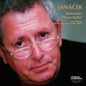 ヤナーチェック: シンフォニエッタ、狂詩曲「タラス・ブーリバ」 [UHQCD][CD] / ハインツ・レーグナー (指揮)/ベルリン放送交響楽団