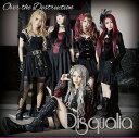 Over the destruction[CD] / Disqualia