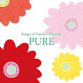 PURE -Song of Yasuko Matsuda-[CD] / 松田康子