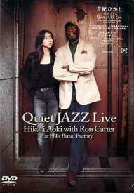 Quiet JAZZ Live Hikari Aoki with Ron Carter at Hills bread Factory[DVD] / 青紀ひかり with ロン・カータ