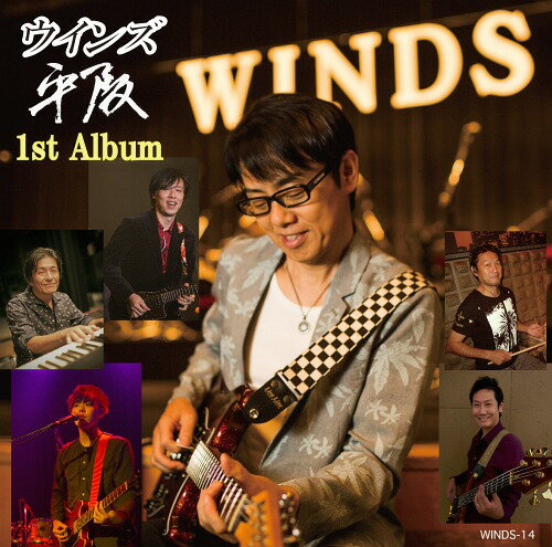 ウインズ平阪1st Album [通常盤][CD] / ウインズ(WINDS)平阪