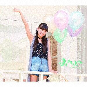 晴天HOLIDAY/Oh!-Ma-Tsu-Ri! [横田美雪ソロジャケットver][CD] / ふわふわ