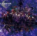 マイムマイム[CD] / GRIMOIRE