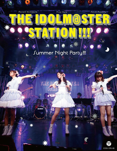 THE IDOLM@STER STATION!!! Summer Night Party!!! (BD2枚+CD)[Blu-ray] / 沼倉愛美、原由実、浅倉杏美 from THE IDOLM@STER STATION!!!