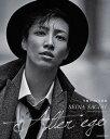 早霧せいな写真集 Alter ego (DVD付き) (タカラヅカMOOK)[本/雑誌] / 宝塚クリエイティブアーツ