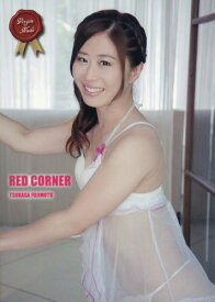 RED CORNER TSUKASA FUJIMOTO[本/雑誌] / 野川イサム/撮影