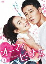 オー・マイ・ビーナス DVD-BOX 1[DVD] / TVドラマ
