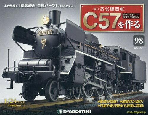 蒸気機関車C57を作る全国版 2016年12/27号[本/雑誌] (雑誌) / デアゴスティーニ・ジャパン