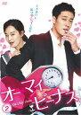 オー・マイ・ビーナス DVD-BOX 2[DVD] / TVドラマ