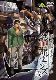 機動戦士ガンダム 鉄血のオルフェンズ 弐 VOL.2[DVD] / アニメ